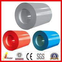 1100 h14 zinc 120g/sqm prepainted galvanized steel coil color steel coils PPGI