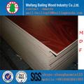 E1 qualité étanche stratifié MDF / mélamine MDF