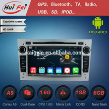 "2015 new coming huifei android navigation for Opel Zafira (2005-2011) with 7"" capacitive touch screen"