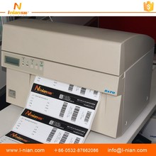 Widest printing Barcode labels custom self adhesive stickers printed by Sato M10e Barcode Printer Thermal Transfer Printer