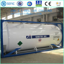 2015 New 20.8 M3 SEFIC Good Reputation T75 Tank Container with CCS/LR Certificate