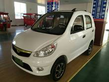 E-Mark electric car with remote key