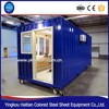 Movable foldable container house flat , frame prefabricated house or prefab house prices