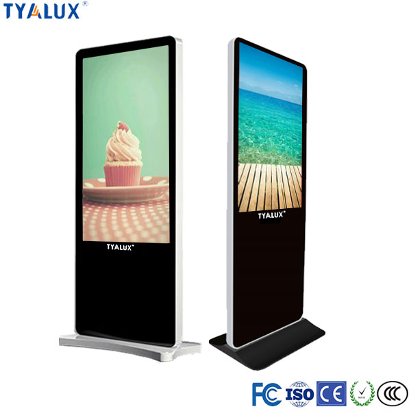 46'' WIFI 3G4G Networking Vision Ultra Slim  Floor Standing Digital Signage