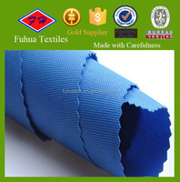india import fabric 600d pvc backing bag fabric