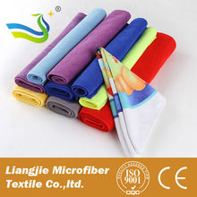 Microfiber hand towel