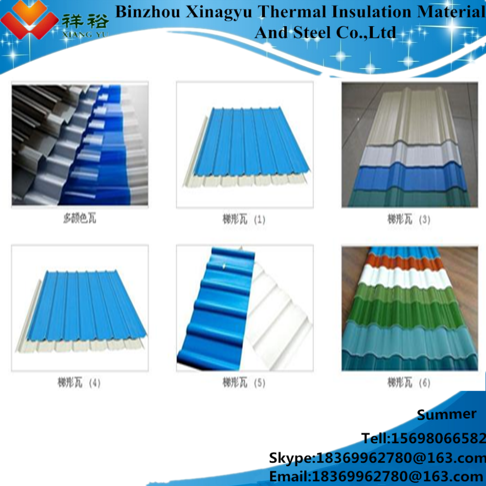 Ppgi Plate Prepainted Corrugated Sheet Q235 Steel Sheet