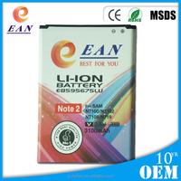 EAN OEM mobilephone battery for Samsung note2 n7100 n7102 n7108 n719