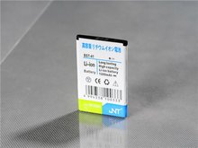 quick charge rechargeable mobile phone battery X1 for SE BST-41