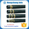 china supplier flexible 20mm hydraulic hoses high pressure rubber hose pipe for oil
