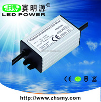 3w 5w 6w 7w 8w 9w mini cob led constant current driver 150ma 300ma