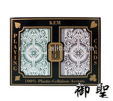Plastic Kem Brand Poker Playing Cards - Green and Brown Color