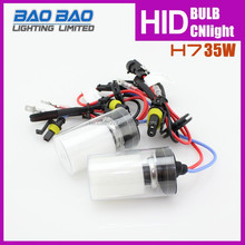 2015 Hot sale/Cnlight HID xenon factory directly/top xenon 55w 5000k h7 Cnlight HID xenon lamp light h4 h7 mental housing