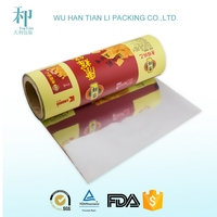 wholesale new products colorfull vivid printing health food laminating pouch film