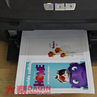 vinyl price sticker printing machine for mobile sticker business