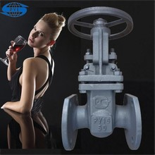 WCB rising stem gate valve with prices DN80 PN16 for oil pipe