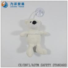 small plush sea animals with sucker-polar bear, Customised toys,CE/ASTM safety stardard