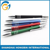 White Classic Promotion Metal Ball Pen