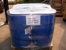 2,2-Dibromo-2-nitro ethanol (DBNE) 75% 69094-18-4