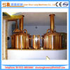 one stop service Small beer brewery equipment mini brewery equipment