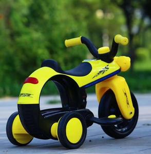Al por mayor tres ruedas motocicleta eléctrica para los niños/niños bike moto juguetes/Paseo en los niños coche mágico