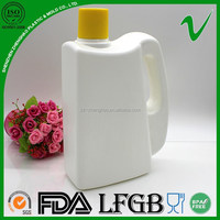 1L new design empty opaque plastic container with lid handle
