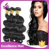 3pcs brazilian human hair extensions hong kong