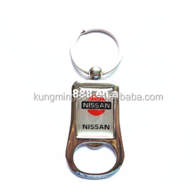Customized metal crystal keychain, keychain wholesale with NISSAN,wholesale keyring,custom shape keychain,keychain manufacturers