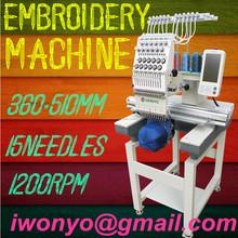 China Precio máquina de bordar para máquina de bordar sola cabeza barato