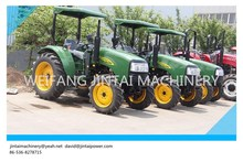 china factory supply 50HP 504 4X4 cheap tractor hot sale, 50HP farm tractor