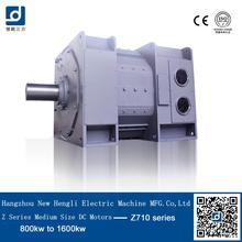 china wholesale market 2250kw high power electric motor for conveyor belt