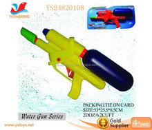 Summer Hot Selling Water Park Gun For Children Playing,Big Water Gun,Garden Water Gun