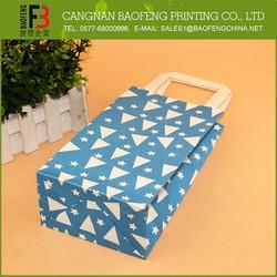 Custom printed new fashion cheap price advertising paper bag
