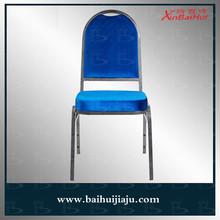 tubular steel aluminum square tube hotel steel banquet chair