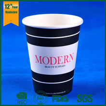 disposable paper coffee cup,cupcakes paper cup,cup paper
