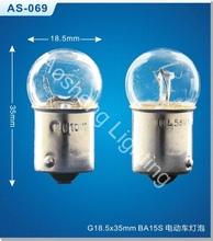 G18 Auto bulb Ba15s lamp High quality auto bulb Automotive turn signal lamp