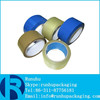 water proof adhesive packing tape clear and brown for packaging carton