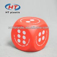 HTPU084 Promotional Anti Stress Cube/Cube Stress Ball/6.3cm Cube Stress Toy