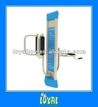 MADE IN CHINA super treadmill 2012 With Good Quality In sale Now
