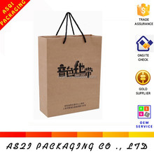 china factory biodegradable brown kraft paper grocery exhibition bag