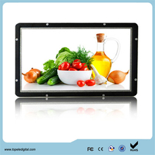 10 inch wall mount lcd video player open frame lcd monitor digital signage media player