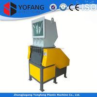 plastic film perforation machines