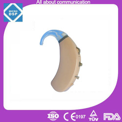 high gain hearing aid medical equipment innovative health products for old people
