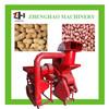 high quality peanut shelling machine/peanut stoner/peanut sheller