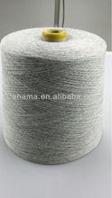 21s/2 shining denim yarn