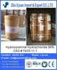 /product-gs/reducer-and-develop-agents-hydroxylamine-hydrochloride-cas-5470-11-1-60234434391.html