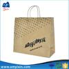 Wholesale promotional papaer bag shopping bag