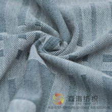 Hot Sell Good Quality Spandex Knitted Fabric Elastic Jacquard fabric