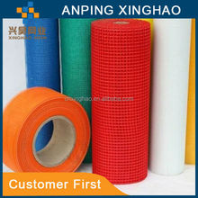 2015 Fiber glass Mesh (send us inquiry,get resell well quality)