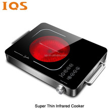 Single Circle Heating Plate 2200W Infrared Halogen Cooker